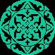 Таухид-Единобожие Самоучитель