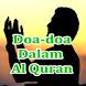 Kumpulan Doa AlQuran Lengkap by Matoa Dev