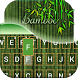 Bamboo Keyboard Theme by Keyboard Theme Studio