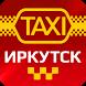 Такси Иркутск by Лайм.Технологии