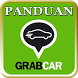 panduan Order GRAB CAR by Andvance Studio