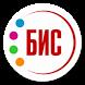 БИС 077 - товары и услуги by BIS-Novosibirsk