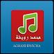 أغاني محمد رويشة -chelha by imranedev