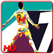 Ronaldo Wallpaper HD by Karangpandan