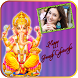 Ganesh Chaturthi Photo Frames by Mobile Masti Zone