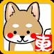 Pedometer Tokaido53 by mobafactory