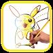 How to Draw Pokemon by ZEDApps INC.