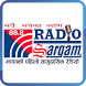 Radio Sargam by I Tech Nepal