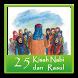 25 Kisah Nabi & Rasul by mirza