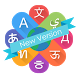 Translator Free by MDev Apps