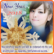 New Year 2018 Photo Frames _ Happy New Year by Pretz dev