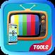 Commande de TV Prank by Deve Apps Pro