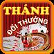 Game bài đổi thưởng 2018 by Kiem Tien Online - Game Doi Thuong