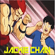New Jackie Chan Adventure Guide by Goodday