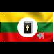 Shan Bible ၵျၢမ်းလိၵ်ႈတႆး-သဵင် by Soli Deo Gloria