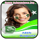 Pakistan Independence Day Photo Frame -14 August by Appexo studio