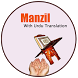 Manzil by AppsTech