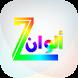 زيي الوان الهندي by AppToFly