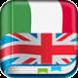 Traduttore Italiano-Inglese by Fabio Carosi