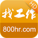 行业找工作HD by 800hr Inc.