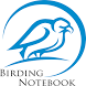 Birding Notebook by Jeremy Heitz