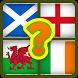 Quiz European Flags
