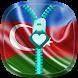 Zipper Lock : Azerbaijan Flag by SOLITUDE