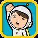 Astrojump