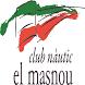 Nàutic Masnou by Appforshops