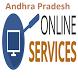 Andhra Pradesh Online Services by Sapta Giri