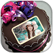 Cake Photo Frame by Sigma App Solution
