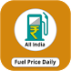 Daily Fuel Price India - Petrol and Diesel by VideoMakerDeveloper