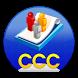 한국CCC 후원관리 by 한국CCC
