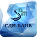 SDM Business Mobile by Banks Soft Systems