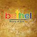 Bethel Alberton