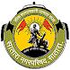 Satara Taxes by Bill Cloud Pvt Ltd