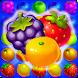 Fruit Match Fun