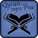Complete Audio Quran mp3 Free by iMuslim Pro