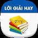 Loigiaihay.com - Lời giải hay by Thành Phát