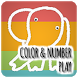 Gajah Elephant:Numbers, Colors by moon1000company
