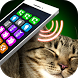 Lullaby Cat Simulator by Fake Apps And Games