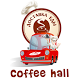 "Coffee-Hall - доставка еды by JSC ""Business-Soft"""