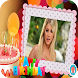 Birthday Greetings card Maker by Chatindianapps