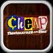Cheap in Soho by ShuffleCloud LLC