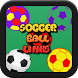 Soccer Ball Link Game for Kids by NikaApps