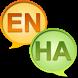 English Hausa dictionary + by vdru