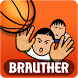 Rebound: Grab the ball by BRAUTHER