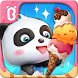 Baby Panda, Ice Cream Maker - Chef & Dessert Shop by BabyBus Kids Games