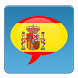 Learn Spanish By Pictures by Tchoko Apps