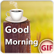 Good Morning GIF by Webcox Infotech